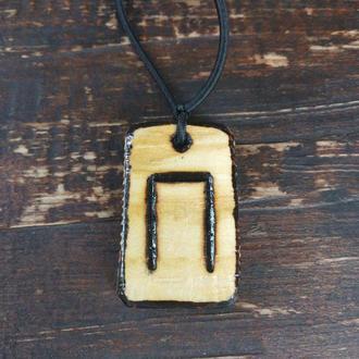 Подарок амулет оберег славянская руна Перун для силы, мужества - деревянная подвеска кулон