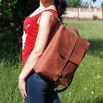 Женский кожаный рюкзак City (Cognac)