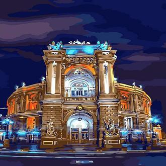 Картина по номерам 40х50 Одесский оперный театр (GX8423)