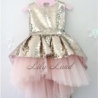 Детское праздничное нарядное платье со шлейфом из пайетки