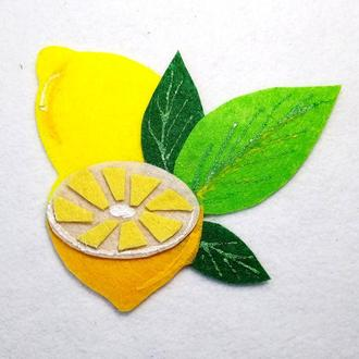 Нашивка с фетра лимон