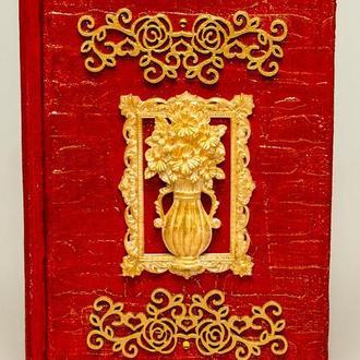 Блокнот ′Красное с золотом′