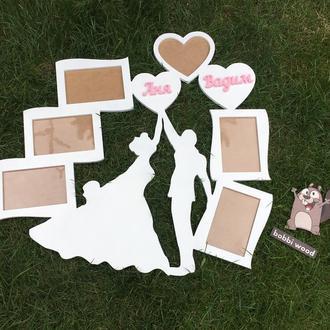 Свадебная фоторамка Именная