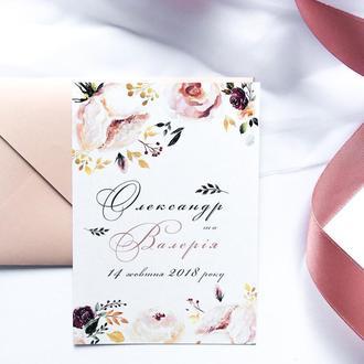 Запрошення з конвертом