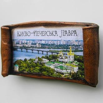 """Магнитик-свиток """"Киево-Печерская Лавра"""""""