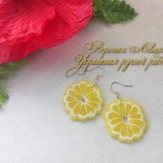 Серьги лимонки