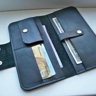 Кожаное портмоне Classic X5 (черный)