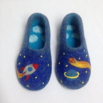 """Детские валяные тапочки """"Космос"""" Теплые комнатные тапки для мальчика"""