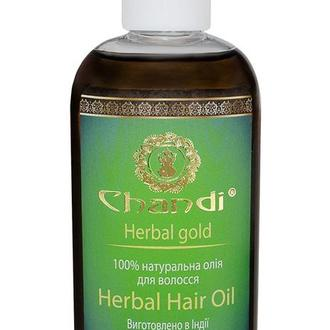 "Натуральное масло для волос ""Травяное"" Chandi (Чанди) 100"