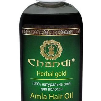 "Натуральное масло для волос ""Амла"" Chandi (Чанди) 100"