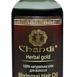 """Натуральное масло для волос """"Брингарадж"""" Chandi (Чанди) 100"""