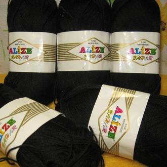 Пряжа ′Bahar Batik′ для вязания высокого качества ТМ ′Alize′