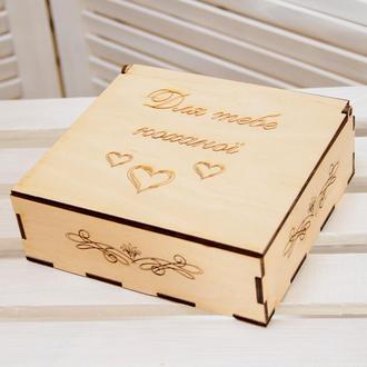 Коробка под сладости