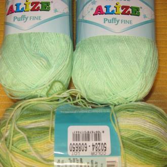 Пряжа ′Puffy fine′  для вязания высокого качества ТМ ′Alіze′