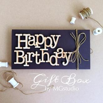 Gift box «Easy» открытка в коробочке