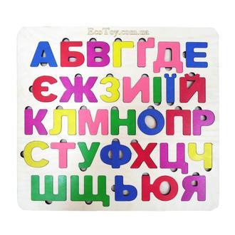 Кольоровий алфавіт сортер