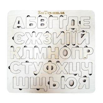 Алфавіт (абетка)