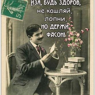 """Магнит сувенирный на холодильник """"Фасон"""""""