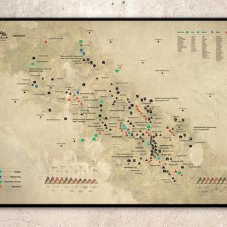 """Скретч Карта Гірських Вершин """"КАРПАТИ"""" в рамі"""