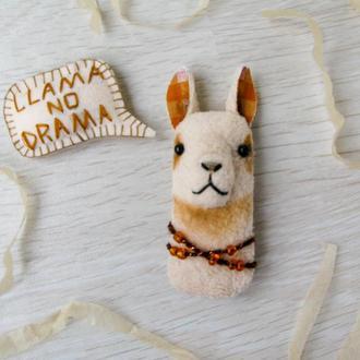 Брошь Llama
