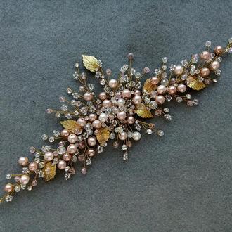 Свадебное украшение для волос, веточка в прическу, золотистая веточка в прическу, ободок