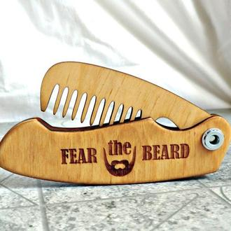 """Деревянная складная расческа """"Fear the beard"""" для бороды"""
