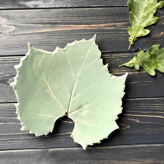Блюдо Виноградный лист