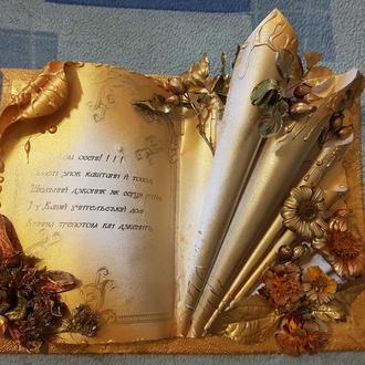 Книга открытка на Праздник