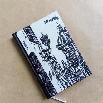 Ежедневник не датированный Город в черно-белых тонах Планер Блокнот для записей