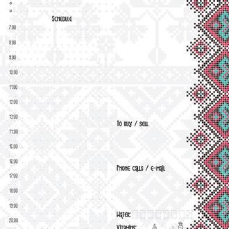 Ежедневник daily planner My perfect day вышиванка