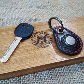 брелок для ключей с чипом
