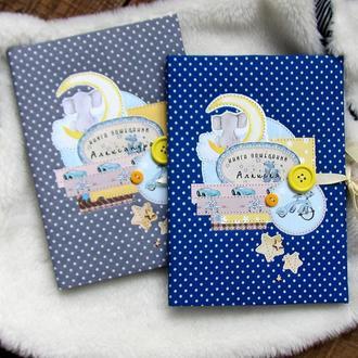 Книги побажань на день народження для близнят хлопчиків. Купити, замовити