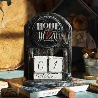 вечный календарь дом там где сердце