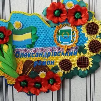 """Декоративное панно """"Карта Олександровского района"""