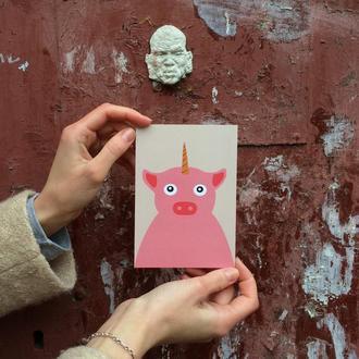 Открытка со свиньёй-единорогом