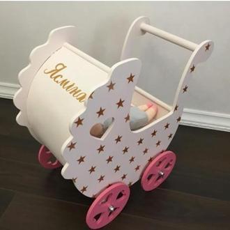 колясочка для кукол