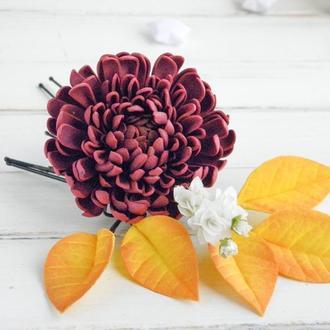 Осенние шпильки с хризантемой, Цветы в прическу, Осенняя заколка с цветами