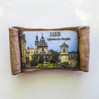 """Магнітик-сувій """"Львів.Церква св.Андрія"""""""