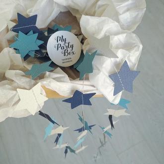 Бумажные гирлянды звезды