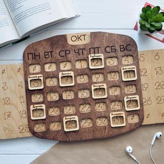 Вечный настенный календарь с магнитами