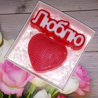 Набор сувенирного мыла с сердечком и надписью 'Люблю'