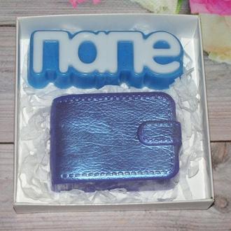 Набор сувенирного мыла: надпись 'Папе' и кошелек