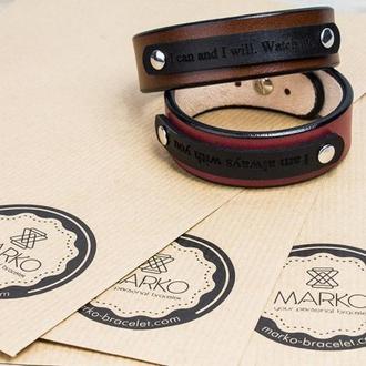 Коричневые парные браслеты с табличками