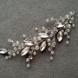 Свадебное украшение для волос, веточка в прическу, украшение в прическу, аксессуары в прическу
