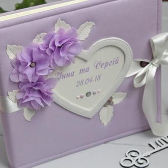 Бузковий весільний фотоальбом / Сімейний фотоальбом