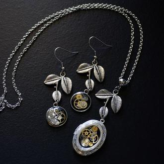 Листья набор украшений в стиле стимпанк