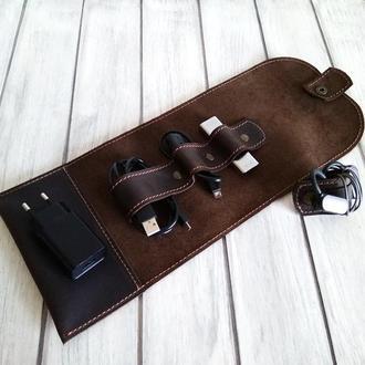 Кожаный органайзер для зарядного устройства,проводов и др.