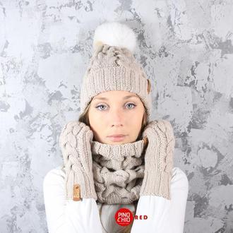 Вязаные шарф-снуд, шапка с меховым бубоном и рукавицы