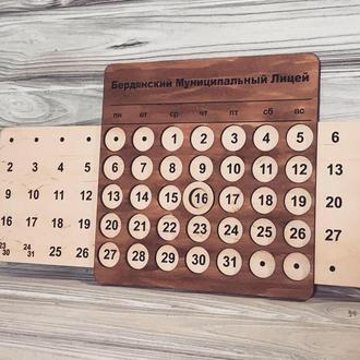Деревянный Настенный Вечный календарь