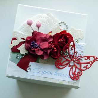 Весільна подарункова коробочка
